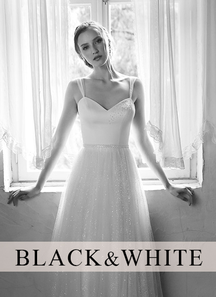 black and white collection avital saporta